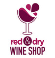 wine store or shop wineglass isolated icon winery vector image vector image