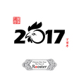 Zodiac symbols calligraphy rooster vector image vector image