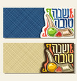 banners for jewish holiday rosh hashanah vector image
