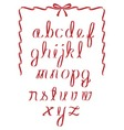 Christmas ribbon minuscules alphabet vector image vector image