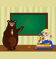 cartoon bear teacher and school girl sitting on vector image