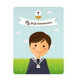 first communion child foreground invitation with vector image vector image