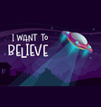 i want to believe cartoon comic poster with ufo vector image