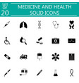 medicine and health solid icon set medical symbols vector image vector image