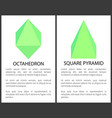 octahedron and square pyramid colorful poster vector image vector image