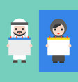 arab businessman and arab woman holding blank vector image vector image