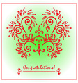 Hand drawing color zentangle element Decorative vector image vector image