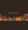 horizontal banner with hot winter mulled wine