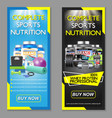 complete sports nutrition banner set vector image vector image