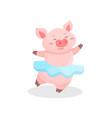 funny pig girl wearing skirt having fun cute vector image