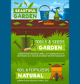 gardening tools on lawn green grass vector image