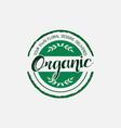 organic logo emblem design symbol vector image vector image