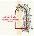 ramadan kareem background arabesque arabic floral