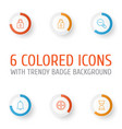 web icons set collection of zoom out unlock vector image vector image