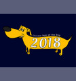 yellow dog image vector image vector image