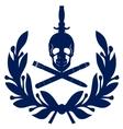 Icon Navy submarine fleet vector image