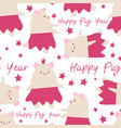 seamless cartoon pig new year symbol cute pattern vector image vector image