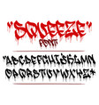 squeeze marker font in graffiti style dripping vector image vector image