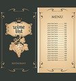 wine menu with grape bunch crown and price list vector image vector image