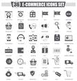 E-commerce black icon set Dark grey vector image