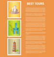 best tours flat web banner vector image vector image
