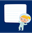 cute little blonde girl astronaut with a blank vector image