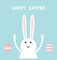 happy easter white bunny rabbit head face looking vector image