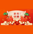 ox chinese new year 2021 paper cut greeting card vector image vector image