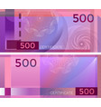 voucher template banknote 500 with guilloche vector image vector image