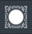 elegant frame with classic ornament vector image