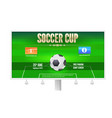 soccer cup billboard template with place for your vector image vector image