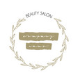 beauty and care logo template set vector image vector image