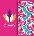 carnival festive card vector image vector image