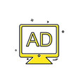 lcd multimedia business office icon desige vector image