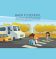 multiracial kids walking across pedestrian vector image vector image
