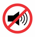 no sound icon vector image vector image