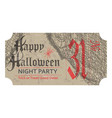 halloween ticket for party 31 october vintage vector image