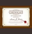 certificate brown template vector image vector image