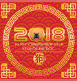 chinese new year design with head of chow chow vector image vector image