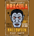 halloween night party vintage poster vector image vector image