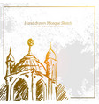 hand drawn mosque sketch islamic grunge vector image vector image