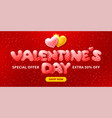 happy valentines day sale banner with hearts vector image