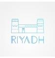Masmak Fortress the symbol of Riyadh Saudi Arabia vector image