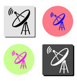 antenna flat icon vector image
