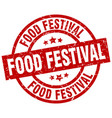 food festival round red grunge stamp vector image vector image