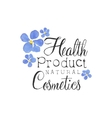 Health Product Beauty Promo Sign vector image vector image