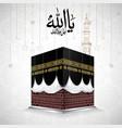kaaba mekkah islamic sacred masjid-al-haram