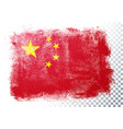 abstract grunge flag china vector image vector image