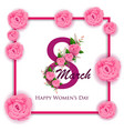 happy international women s day 8th march vector image vector image