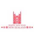 Happy New Year New Zealand vector image vector image